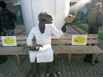 恐竜博物館2.jpg